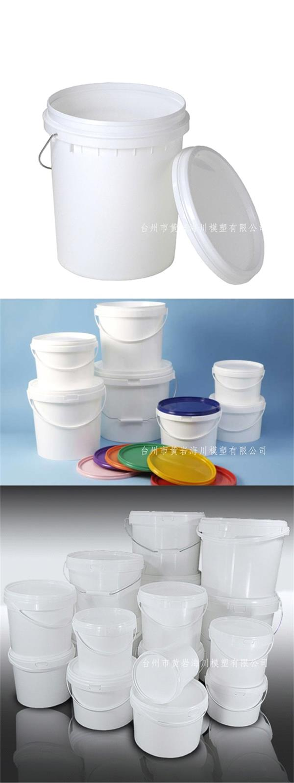 Chemical bucket mould-Detergent bucket and pail mould manufacturer and price